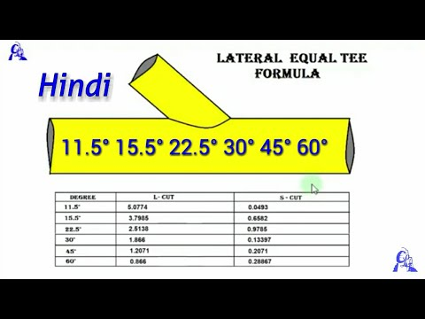 pipe lateral branch formula/pipe equal tee formula/16 center line 32 center  line/Hindi