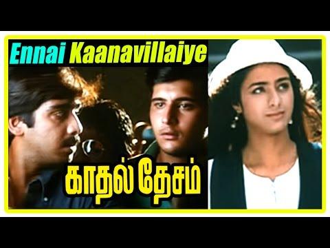 Kadhal Desam Tamil movie | scenes | Vineeth stops Abbas from leaving | Ennai Kaanavillaiye song