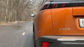 Peugeot 2008 - что могут три цилиндра? Разгон 0 - 100