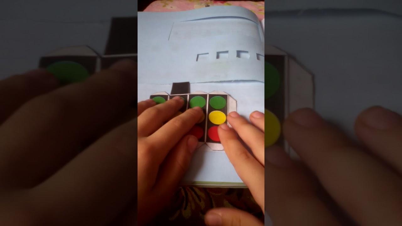 как сделать светофор пошаговая инструкция