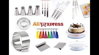 Алиэкспресс для кухни. Покупки с алиэкспресс для начинающего кондитера.