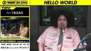 今夜はモデルでタレントの加賀美セイラさん、 元力士でお笑い芸人のマー...