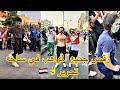 رقص متضاهرين بنات وولد في ساحه تحرير رقص هيب هوب كارثه عراقي