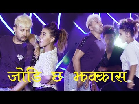 New Nepali dancing song   Jodi chha jhakkas   Durgesh Thapa   Himal Kumar Babu & Rita KC
