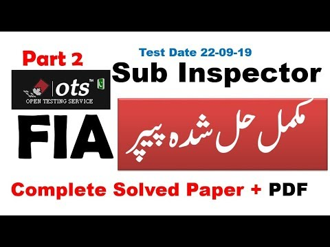 FIA Sub Inspector Past Papers Pdf