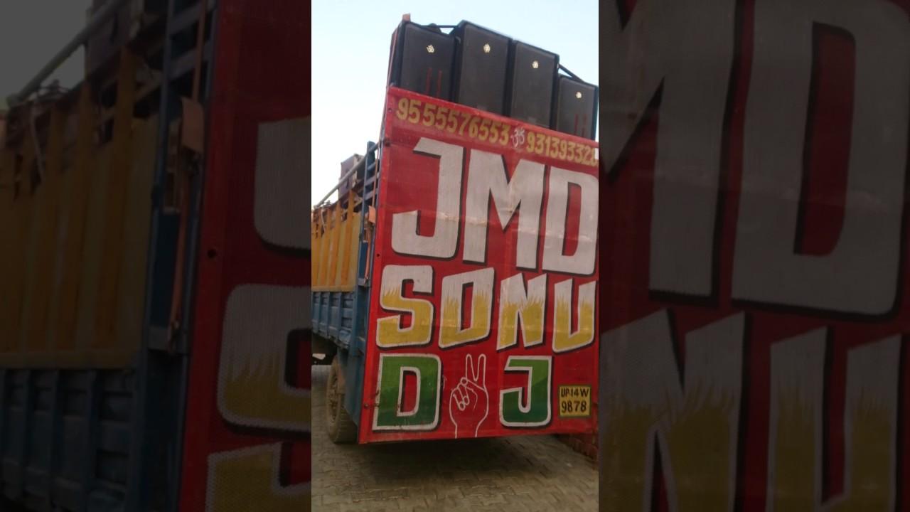 JMD SONU DJ DAAK KAAVAD 2017 BHOWAPUR