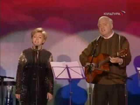 Татьяна и Сергей Никитины Две жизни (Булат Окуджава)