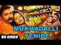 Hatavadi - V. Ravichandran - Kannada Movie