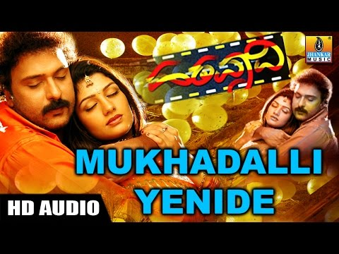 Mukhadalli Yenide - Hatavadi - Kannada Movie