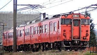 臨時快速「飯山線国鉄色旅情」号9735D キハ47514+キハ47515 十日町→新潟