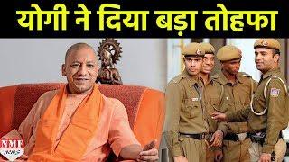 UP Police की हुई बल्ले-बल्ले, Yogi Govt ने बढ़ाई पुलिसकर्मियों की Salary