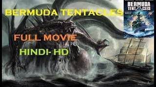 BERMUDA TENTACLES 2017 Full Movies hindi dub Hollywood latest best Action film.