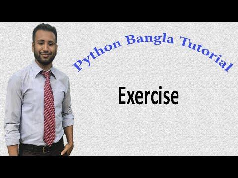 Python Bangla Tutorials 53 : Exercise thumbnail