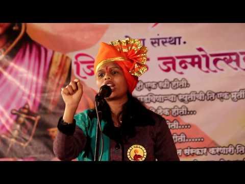 Jijau Jayanti || जिजाऊ जयंती २०१८ || स्वराज्य सेवा संस्था( नवी मुंबई ) || अर्चनाताई भोर | MY MARATHI