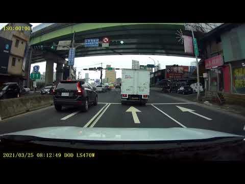 AAG 0828 疑似行車佔用最內側或最外側或專用車道