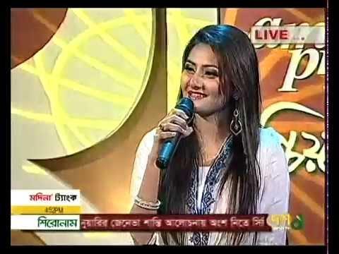 Mone jare chay By  Protik hasan live show wth n0ngor desh tv   360p