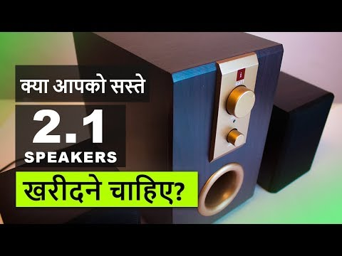 iBall Rhythm 69 2.1 Channel Multimedia Speakers (Wood) unboxing and review