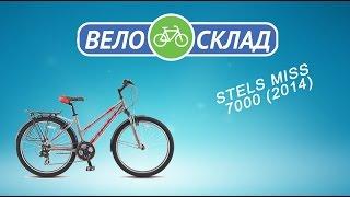 Обзор велосипеда Stels Miss 7000 2014