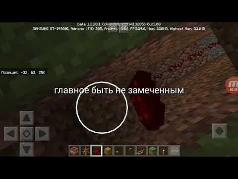 Minecraft Троллинг ловушки #1