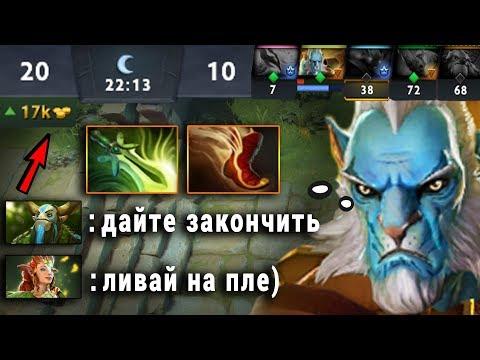 видео: КАМБЕК на ЛАНСЕРЕ от ТОП 1 МИРА - midone lancer dota 2