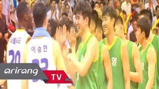 [Arirang TV] South and North Korea Become One Through Sports (Shot for Peace in Pyongyang)