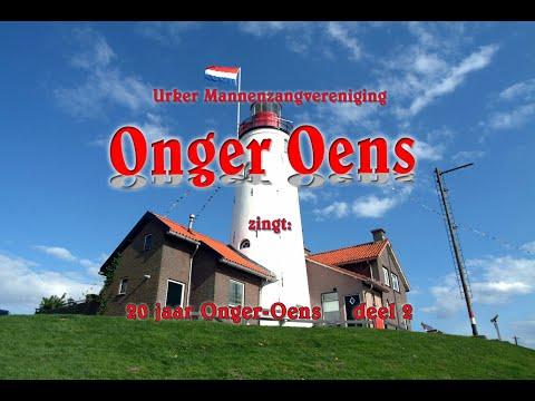 """20 jaar Urker Mannenzangvereniging """"Onger-Oens """" deel 2"""