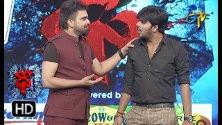 Gambar cover Intro   Dhee 10   16th May 2018   ETV Telugu