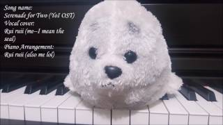 Serenade for Two - Yuri on Ice OST VOCAL cover [Rui seal]