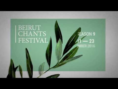 Beirut Chants 2016   Season 9 Launch Video
