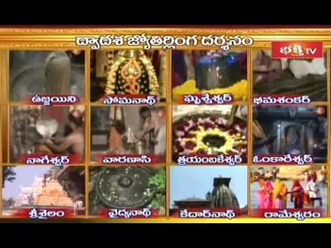 12 jyotirlinga in bangalore dating