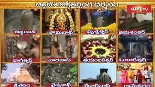 12 Jyotirlingas Darshan Single Frame Live Exclusive - 2015