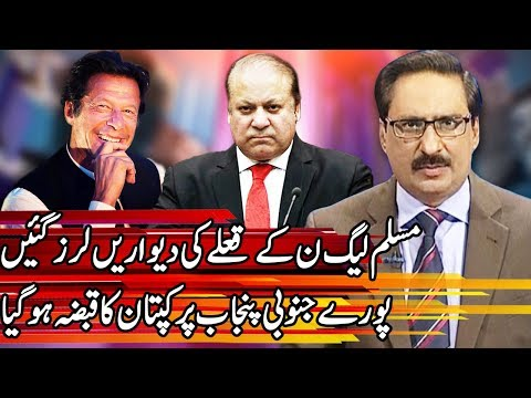Kal Tak with Javed Chaudhry – 9 May 2018 | Express News