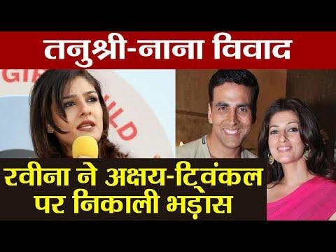 Avishkar darvekar wife sexual dysfunction