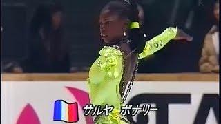 Surya Bonaly / Сурия Бонали / スルヤ・ボナリー 1991 NHK Trophy - Fr...