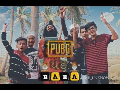 pubg baba| gujju comedy video| vivek kanchanvala|pubg videos