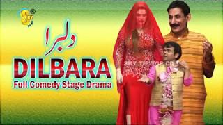 BILBARA Iftikhar Thakur and Vicky Kodu New Pakistani Stage Drama 2019
