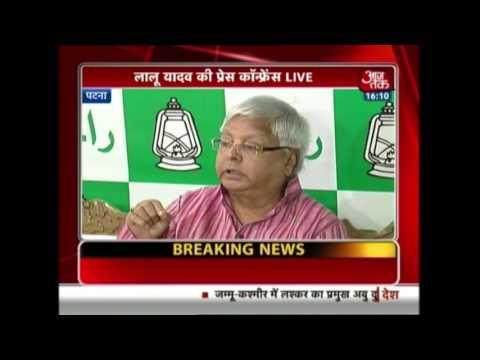Lalu Yadav Press Conference LIVE