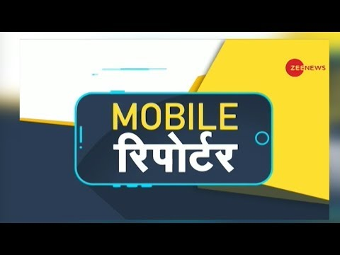 Zee News Mobile Reporter: This group is changing the education system in Uttar Pradesh