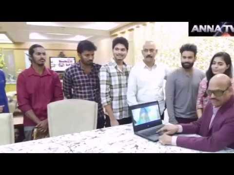 Mp TG Venkatesh Launched by 2nd trailer of 'shiva 143' Movie   Annatv