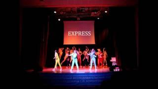 Концерт танцевального коллектива Express