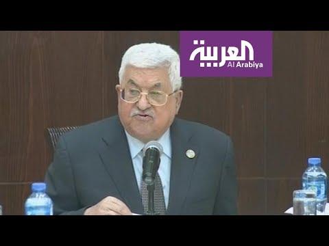 عباس: نبذ أيِ فصيل لا يعترف بالمنظمة ممثلا شرعيا  - نشر قبل 12 دقيقة