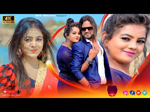 Bera Dubi ||♨️ New Nagpuri Sadri Song 2019♨️|| Singer  - Kumar Pritam & Suman Gupta का सबसे हीट गाना