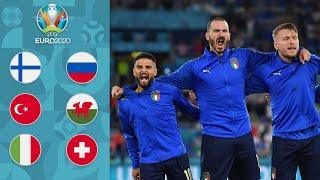Финляндия Россия что это было Италия Швейцария чемпионы Турция Уэльс ЕВРО 2020