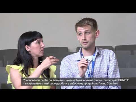Телеканал АНТЕНА: Заміна керівного складу в ОВК №198
