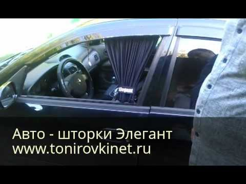 Автомобильные сетки на передние стекла AutoSetkiru