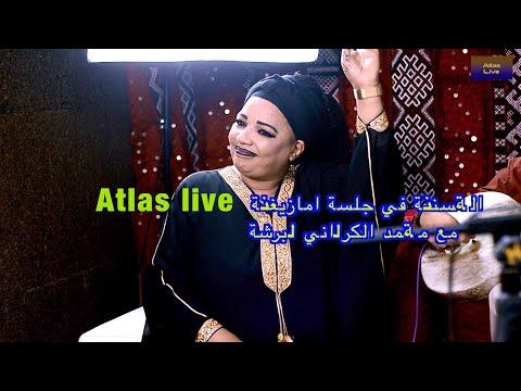 El Hassania & Mohamed El Garouani – Ayounou cha oudbib