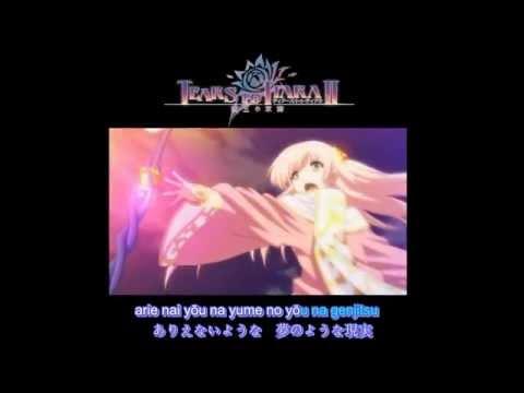 Tears to tiara 2 op [Ikutsumono mirai  いくつもの未来] - Karaoke [short ballad off vocal version]