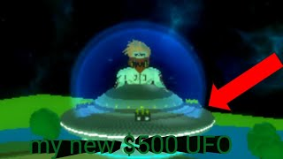 Roblox alien simulator: look at my new $500 UFO