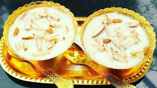 Phirni Recipe / Shahi Firni Recipe / Eid Recipe / Ramadan Recipe / Sweet Recipe / How to make Phirni