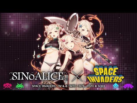 [SINoALICE] SpaceInvaders - ThreeLittlePigs(VA: AoiYuki) / Invader  Available